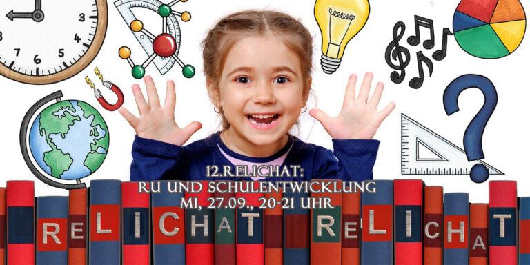 RU und Schulentwicklung
